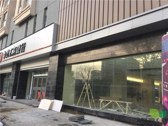 南京工商银行腾讯分分彩