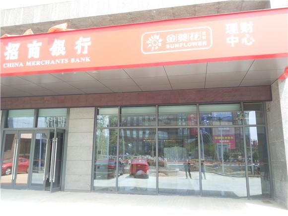 苏州招商银行12mil腾讯分分彩